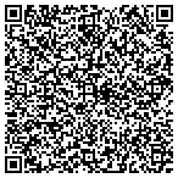 QR-код с контактной информацией организации Частное предприятие ТОО «Алекс-Минерал Компани»