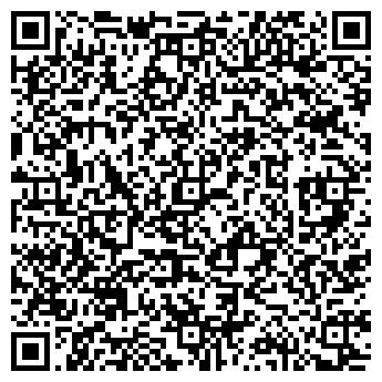 """QR-код с контактной информацией организации ТОО """"ПолиХимКонтракт"""""""
