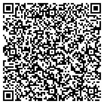 """QR-код с контактной информацией организации ООО """"Анид"""""""