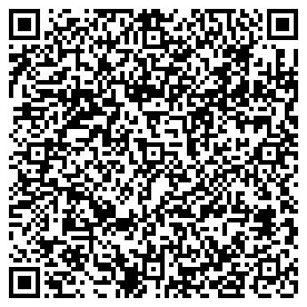 """QR-код с контактной информацией организации ТОО """"Мадияр-НС"""""""