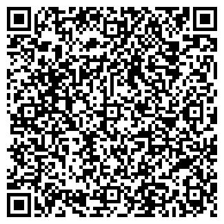 QR-код с контактной информацией организации ОДО «КЭЙ»