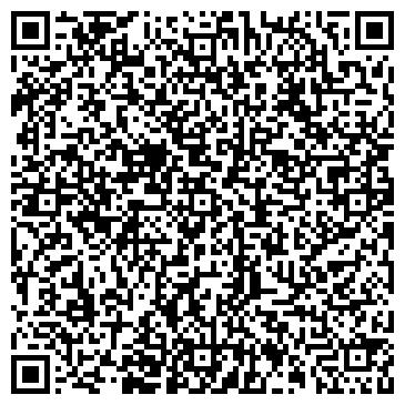 """QR-код с контактной информацией организации Общество с ограниченной ответственностью ООО Фирма """"Каапри"""""""