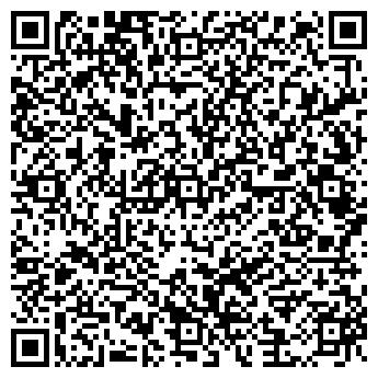 QR-код с контактной информацией организации GutMontage