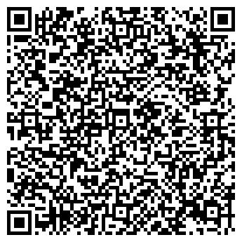 """QR-код с контактной информацией организации Общество с ограниченной ответственностью ООО """" СЭВ Донецк"""""""