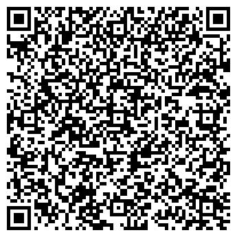 """QR-код с контактной информацией организации Общество с ограниченной ответственностью ООО """"Алекс Индастри"""""""