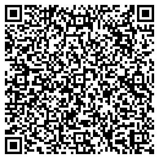 QR-код с контактной информацией организации Общество с ограниченной ответственностью Альхим