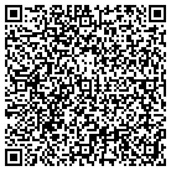 QR-код с контактной информацией организации ЧП