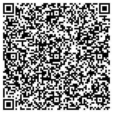 QR-код с контактной информацией организации Общество с ограниченной ответственностью ООО «Элди»