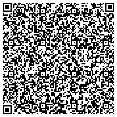 QR-код с контактной информацией организации Частное предприятие ЧП «Вегас» – химическое сырье, тара, пластиковые емкости для хранения, перевозки жидких химпродуктов