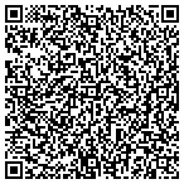 """QR-код с контактной информацией организации Общество с ограниченной ответственностью ТОВ""""ШТОРМ АЛЬЯНС"""""""
