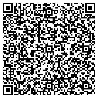 QR-код с контактной информацией организации Химконцерн