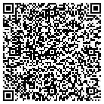 QR-код с контактной информацией организации СЛУЖБА 321