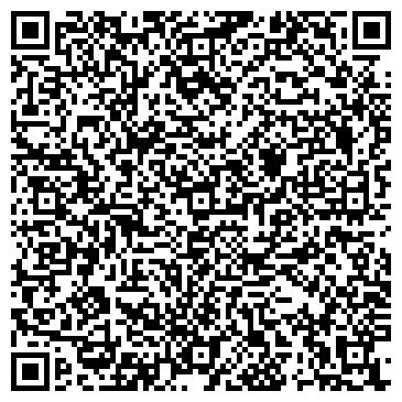 QR-код с контактной информацией организации Честер системс, ЧУП