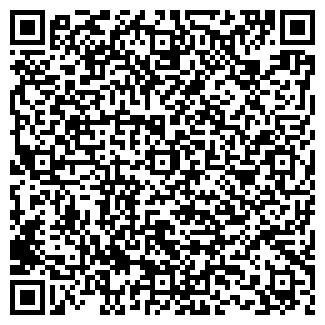 QR-код с контактной информацией организации Санд, РУП
