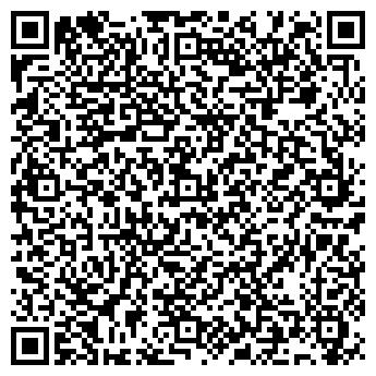 QR-код с контактной информацией организации Файн Хемикалс, ООО