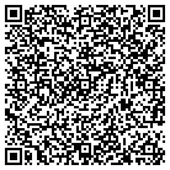 QR-код с контактной информацией организации ТОО «Балхаш»