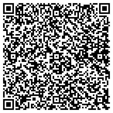 QR-код с контактной информацией организации OOO «Лебединский нефтемаслозавод»