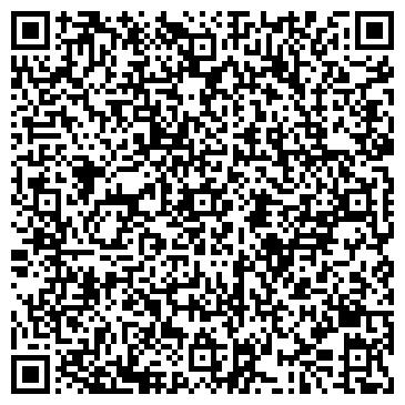 """QR-код с контактной информацией организации Общество с ограниченной ответственностью ООО """"Алкемия"""""""