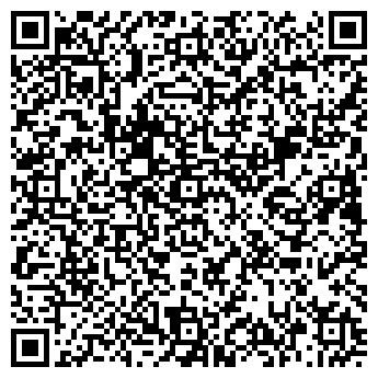 """QR-код с контактной информацией организации Частное предприятие ПП """"Трейдас"""""""