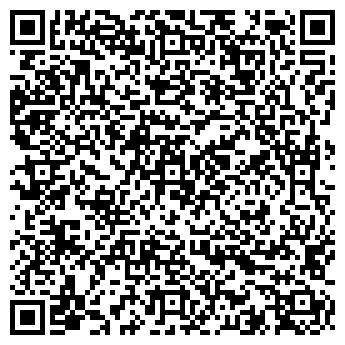 QR-код с контактной информацией организации Общество с ограниченной ответственностью ООО «Мс Трейд»
