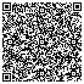 """QR-код с контактной информацией организации ООО """"Органик-Трейд"""""""