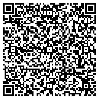 QR-код с контактной информацией организации Лугань