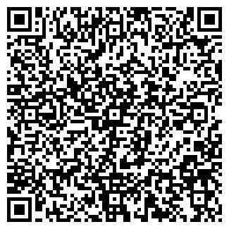 QR-код с контактной информацией организации Epakual