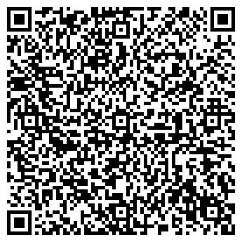 """QR-код с контактной информацией организации ООО """"ТК РОНДО"""""""