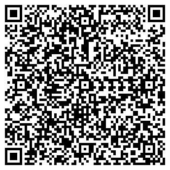 """QR-код с контактной информацией организации ООО """"РЕММЕХАНИКА"""""""