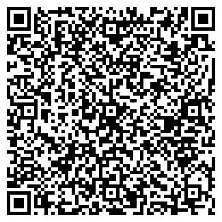 QR-код с контактной информацией организации Arzamaz