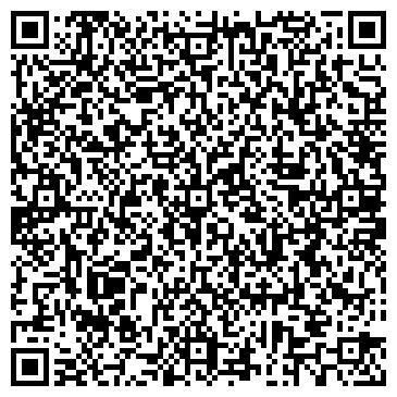 QR-код с контактной информацией организации ООО РЕАХИМТРАНС