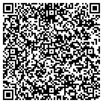 QR-код с контактной информацией организации Частное предприятие Emotion Shop