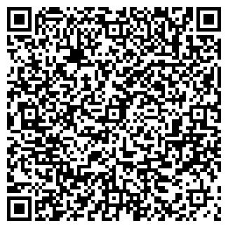 QR-код с контактной информацией организации Виктор и «К»