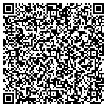 QR-код с контактной информацией организации Общество с ограниченной ответственностью ТОВ «Вектор-5»