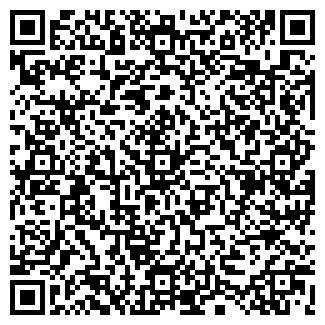 QR-код с контактной информацией организации Синтал