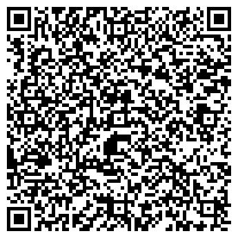 """QR-код с контактной информацией организации """"EcoHot"""""""
