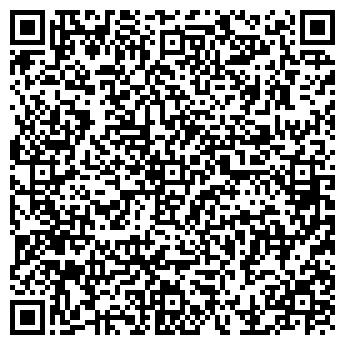 QR-код с контактной информацией организации Субъект предпринимательской деятельности ФЛП Кузетенко Л. А.