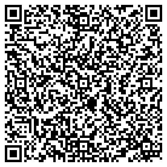 """QR-код с контактной информацией организации ЧП""""БИОНТ"""""""