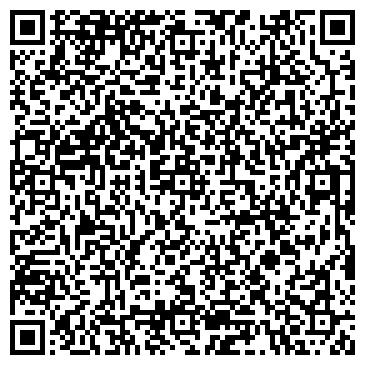 """QR-код с контактной информацией организации Общество с ограниченной ответственностью ООО ПФК """"Донбасспромсырьё"""""""