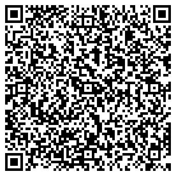 """QR-код с контактной информацией организации ООО """"Телко Украина"""""""