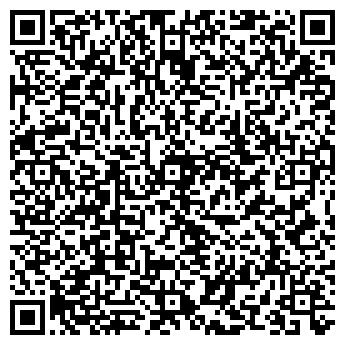 QR-код с контактной информацией организации Общество с ограниченной ответственностью Свитовит АГРО
