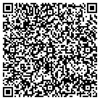 QR-код с контактной информацией организации ООО «Биоконтакт»