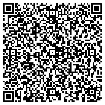 """QR-код с контактной информацией организации Общество с ограниченной ответственностью ООО """"АЛ. С."""""""