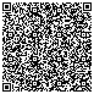 QR-код с контактной информацией организации Общество с ограниченной ответственностью ООО «Запорожский Биотопливный Завод»