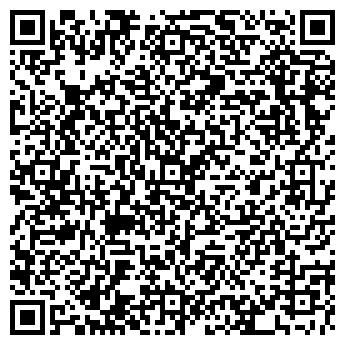 """QR-код с контактной информацией организации ТОВ """"Глобалхім-З"""""""