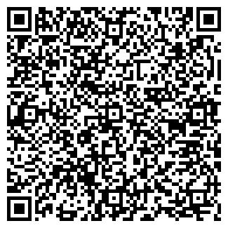 QR-код с контактной информацией организации Частное предприятие Градион