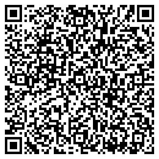 QR-код с контактной информацией организации ПГС 05, ООО