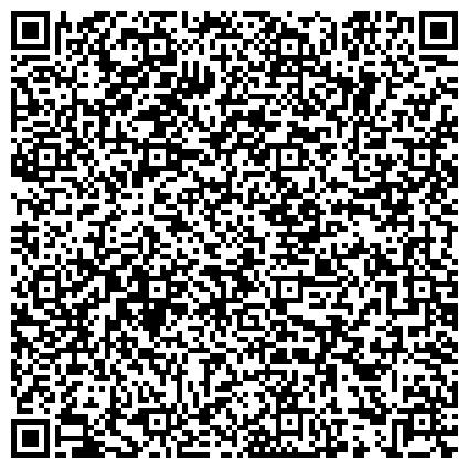 QR-код с контактной информацией организации Агролес Консалтинг 2012, ЧП (Агроліс-Консалтинг 2012, ПП)