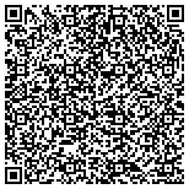 QR-код с контактной информацией организации Дрогобычская бумажная фабрика, ООО