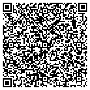 QR-код с контактной информацией организации ПК Конкордия, ООО